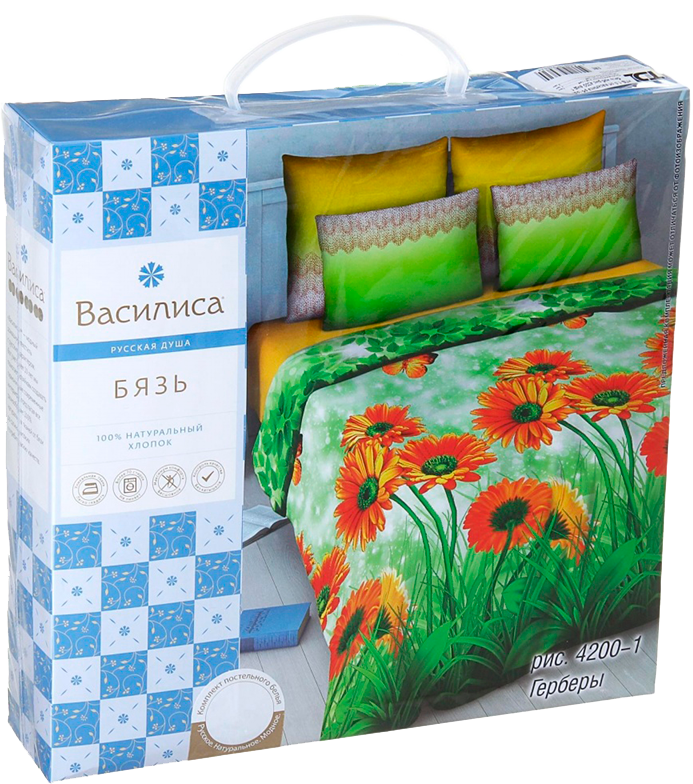 PVC bag for bedding